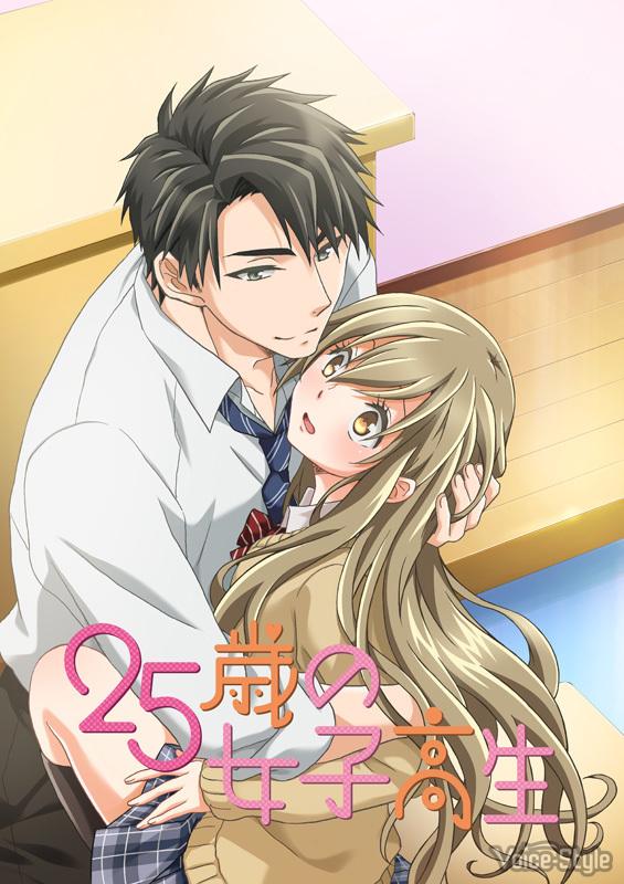 25-sai no Joshikousei(Uncensored)   720p   WEBRip   English Subbed