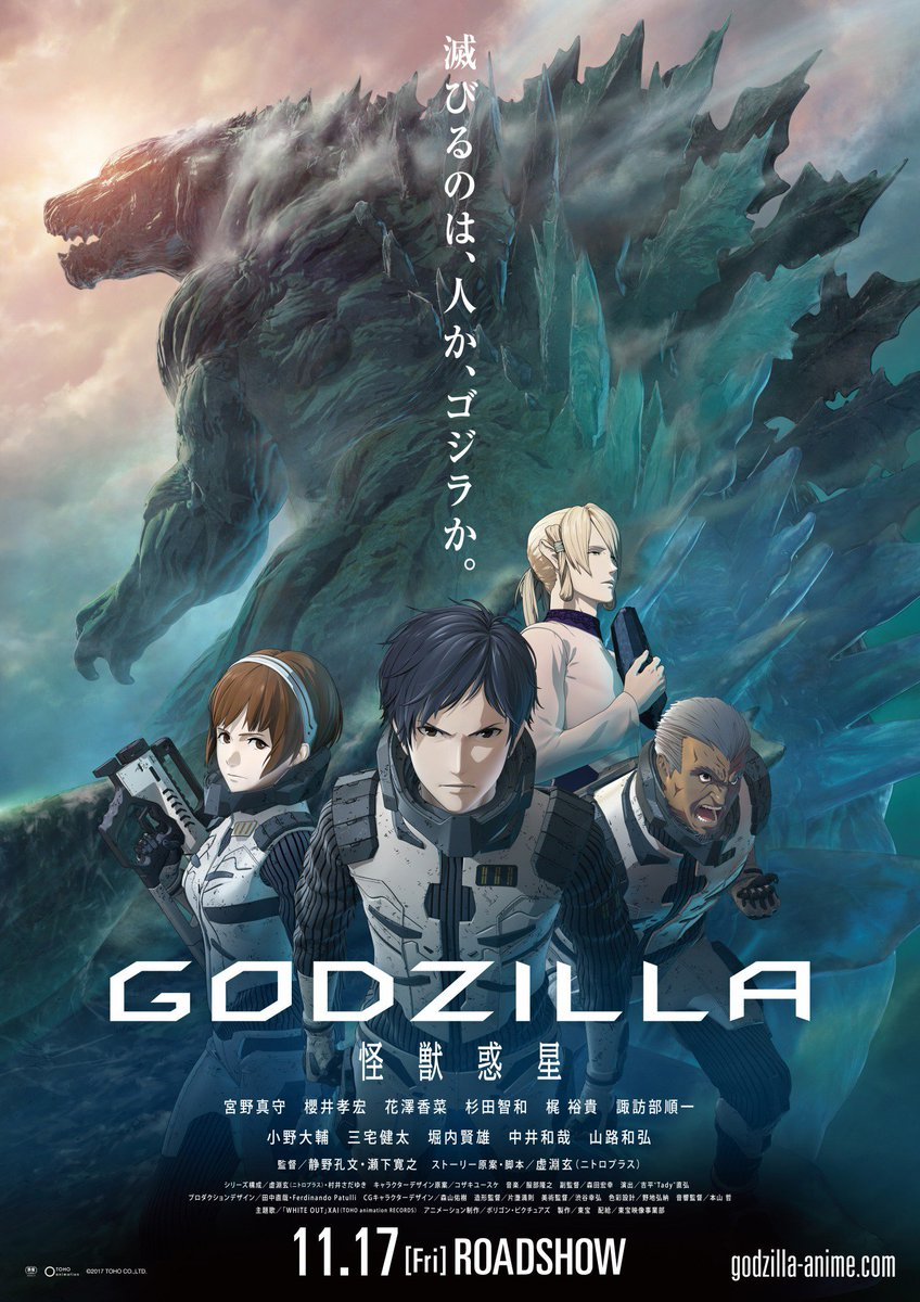 Godzilla: Kaijuu Wakusei(Part 1) | 720p | WEBRip | HEVC | Dual Audio