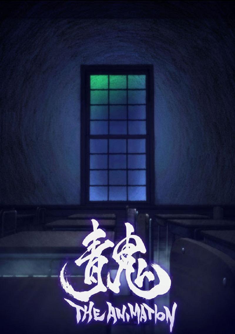 Ao Oni The Animation (Movie) | 480p | TVRip | English Subbed