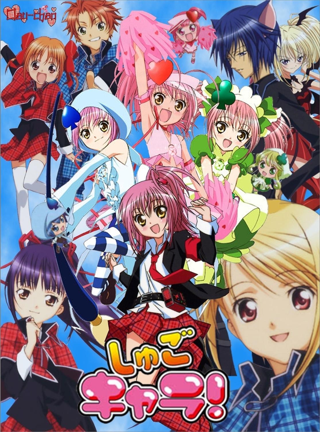 Shugo Chara! Party! | 720p | WEBRip | English Subbed