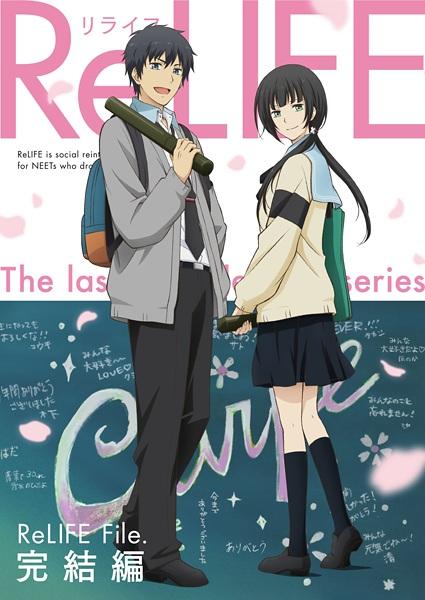 ReLIFE Kanketsu Hen | 720p | TV | English Subbed