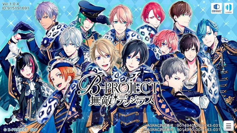 B-Project: Kodou*Ambitious | 720p | TV | English Subbed
