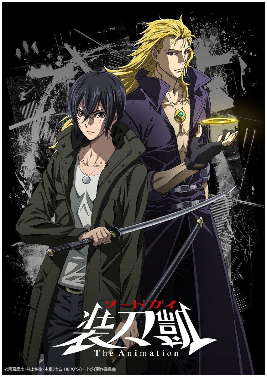 Sword Gai: The Animation | 720p | TVRip | English Subbed