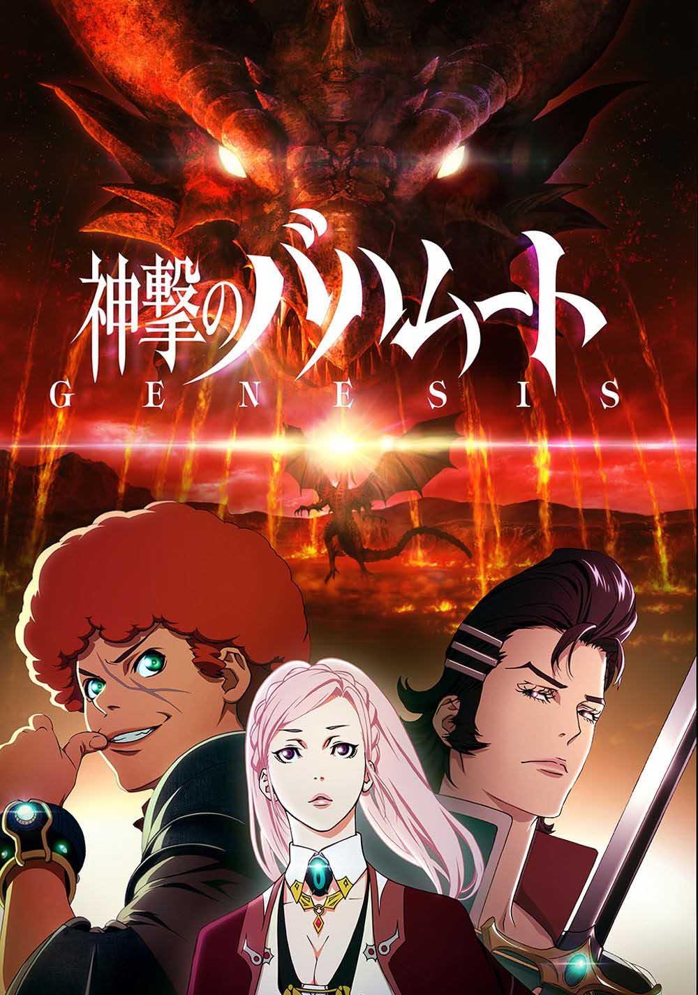 Shingeki no Bahamut: Genesis | 720p | BDRip | Dual Audio | x265