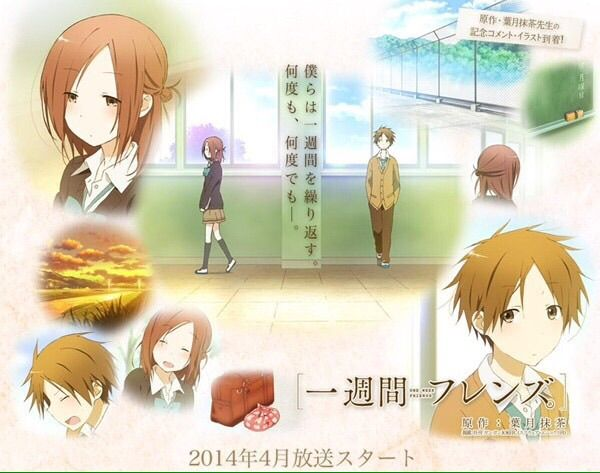 Isshuukan Friends | Opening and Ending | Mp3