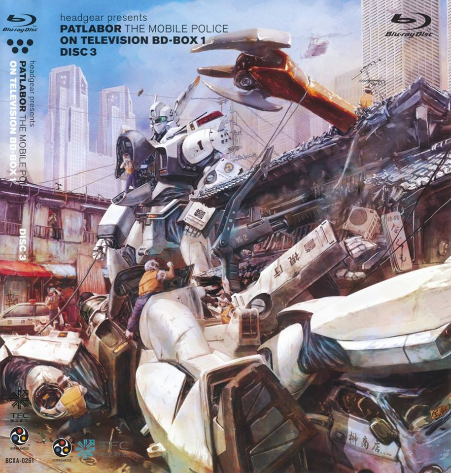 Patlabor: The Mobile Police - The TV Series | 720p | BDRip | Dual Audio | x265