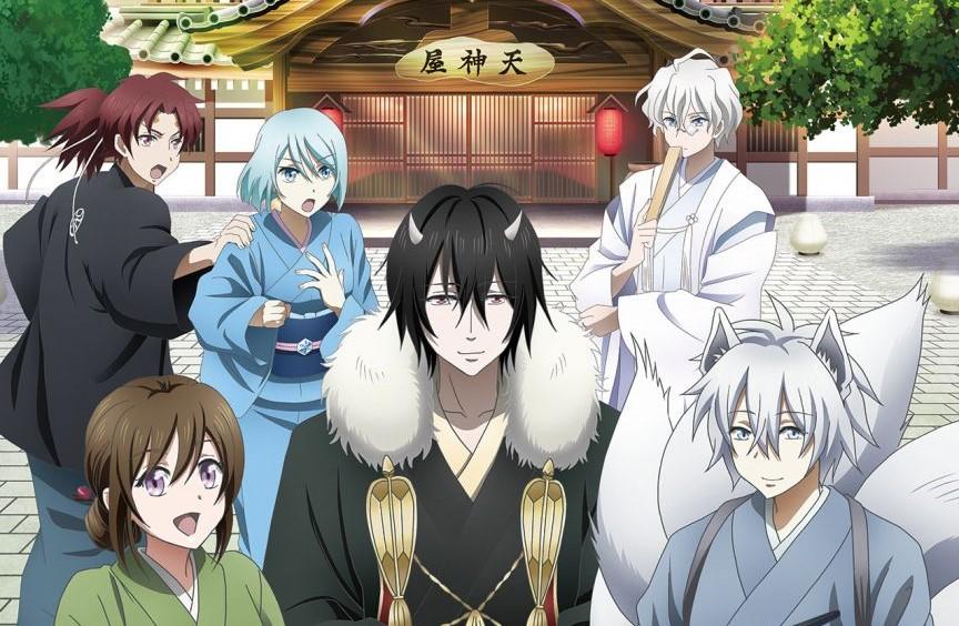 Kakuriyo no Yadomeshi   TVRip   720p   English Subbed