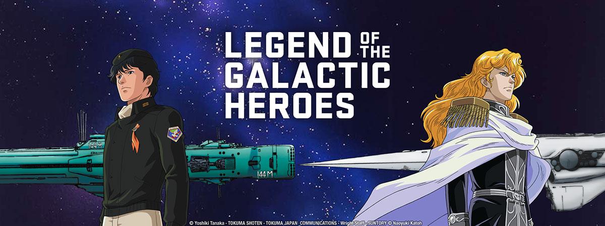 Ginga Eiyuu Densetsu (Legend of the Galactic Heroes) | 720p | TV | English Subbed