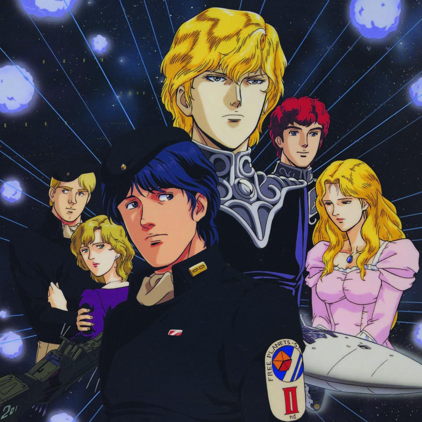 Ginga Eiyuu Densetsu(Legend of the Galactic Heroes) Movie