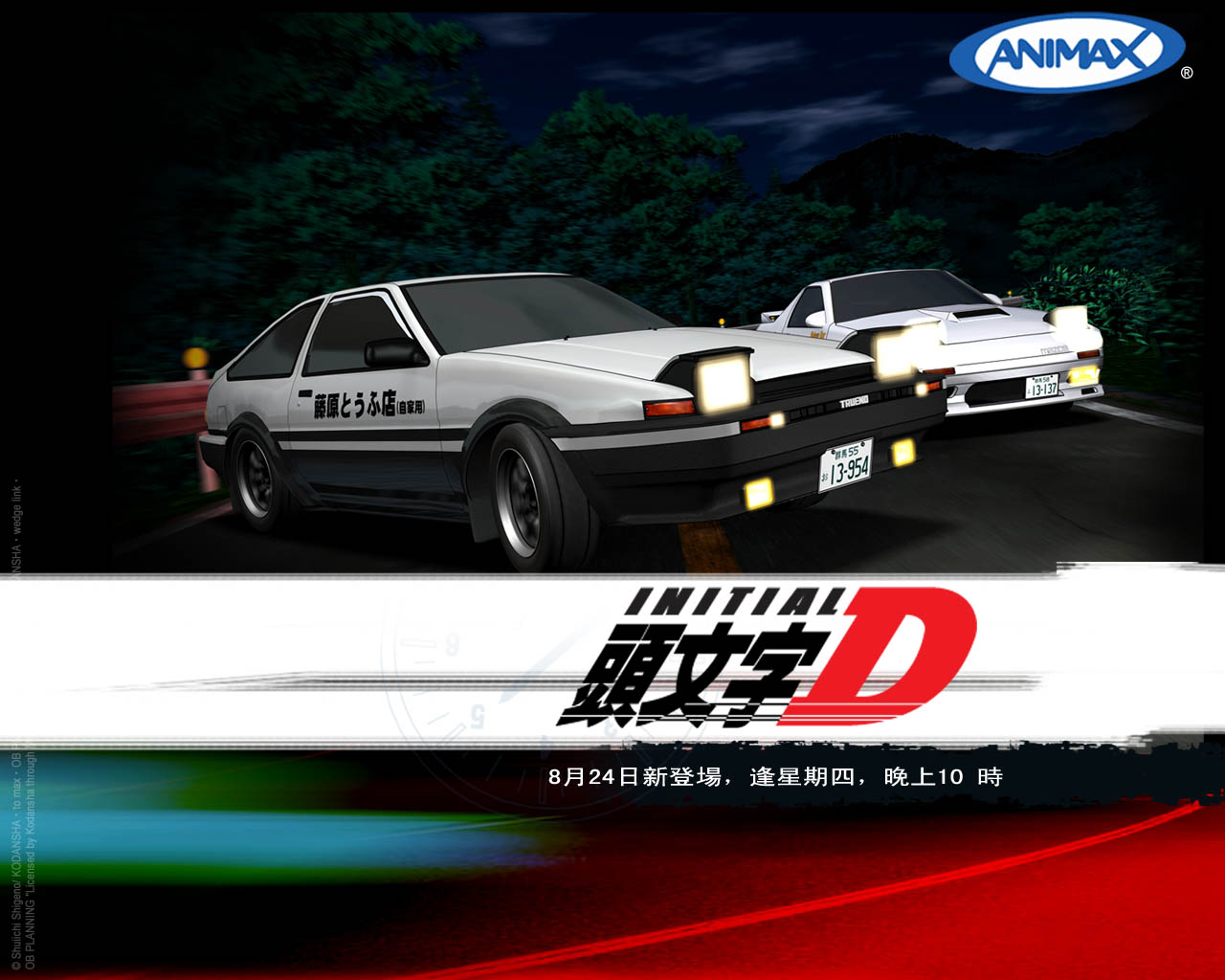 Initial D Fifth Stage | 480p | DVDRip | English Subbed