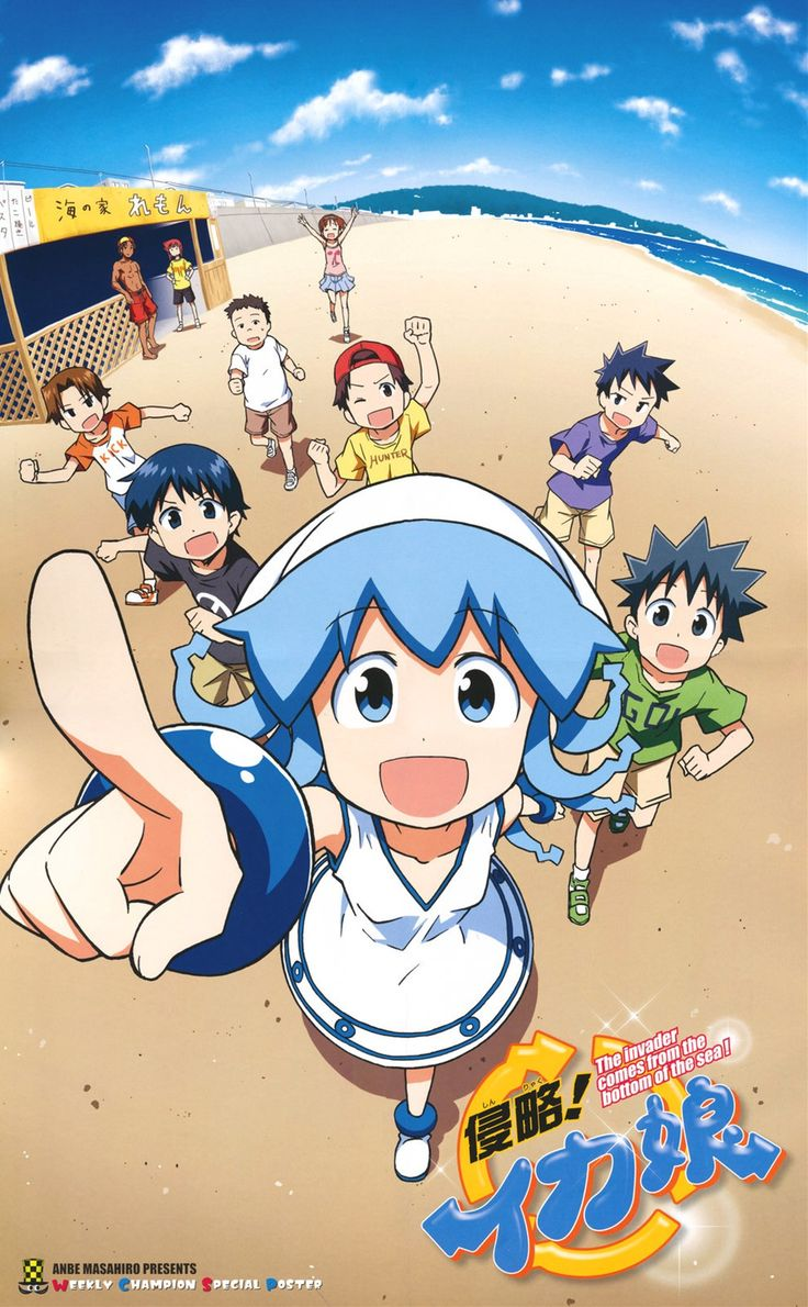 Shinryaku!? Ika Musume 2nd Season | 720p | x265 | BDRip | Dual Audio