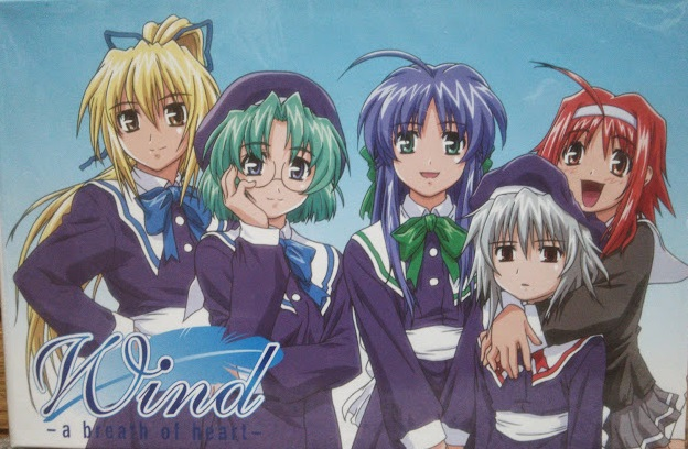 Wind: A Breath of Heart OVA | 480p | DVD | English Subbed
