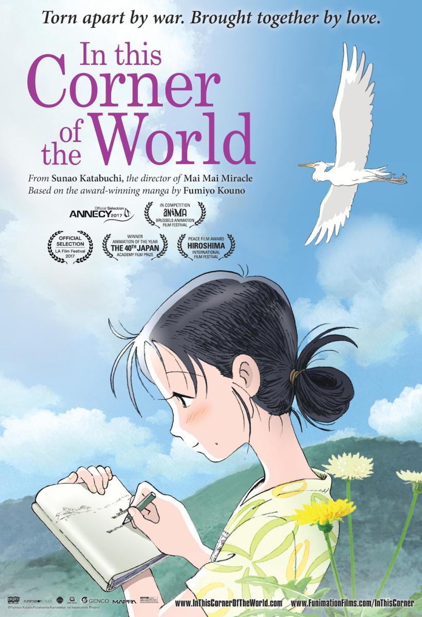 Kono Sekai no Katasumi ni(In This Corner of the World) | 720p | BDRip | Dual Audio | x265