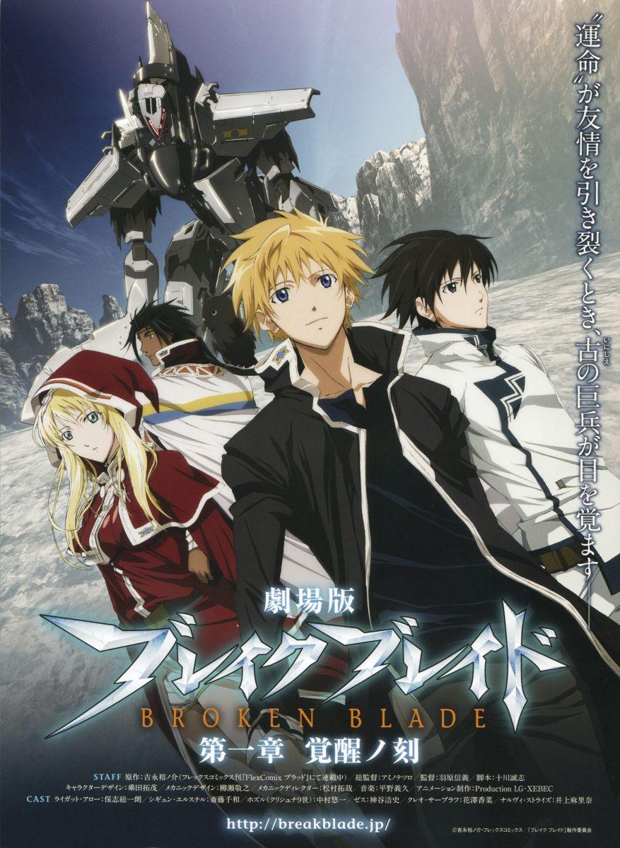 Break Blade | Broken Blade Movie 1-6 | 720p | BDRip | Dual Audio | X265