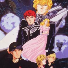 Legend of the Galactic Heroes Gaiden