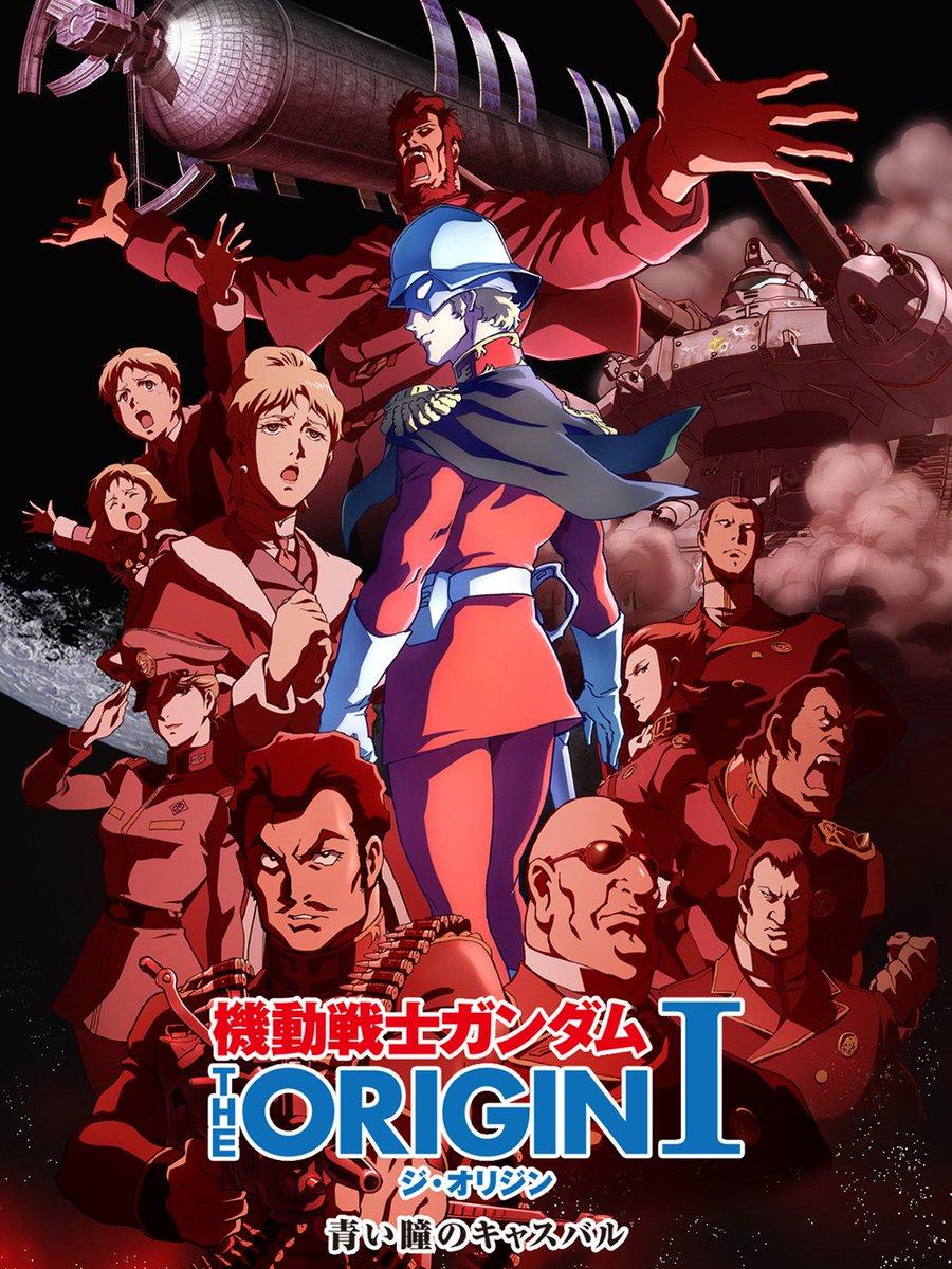 Mobile Suit Gundam: The Origin | 720p | BDRip | Dual Audio | x265