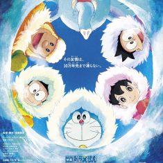 Doraemon Movie 37