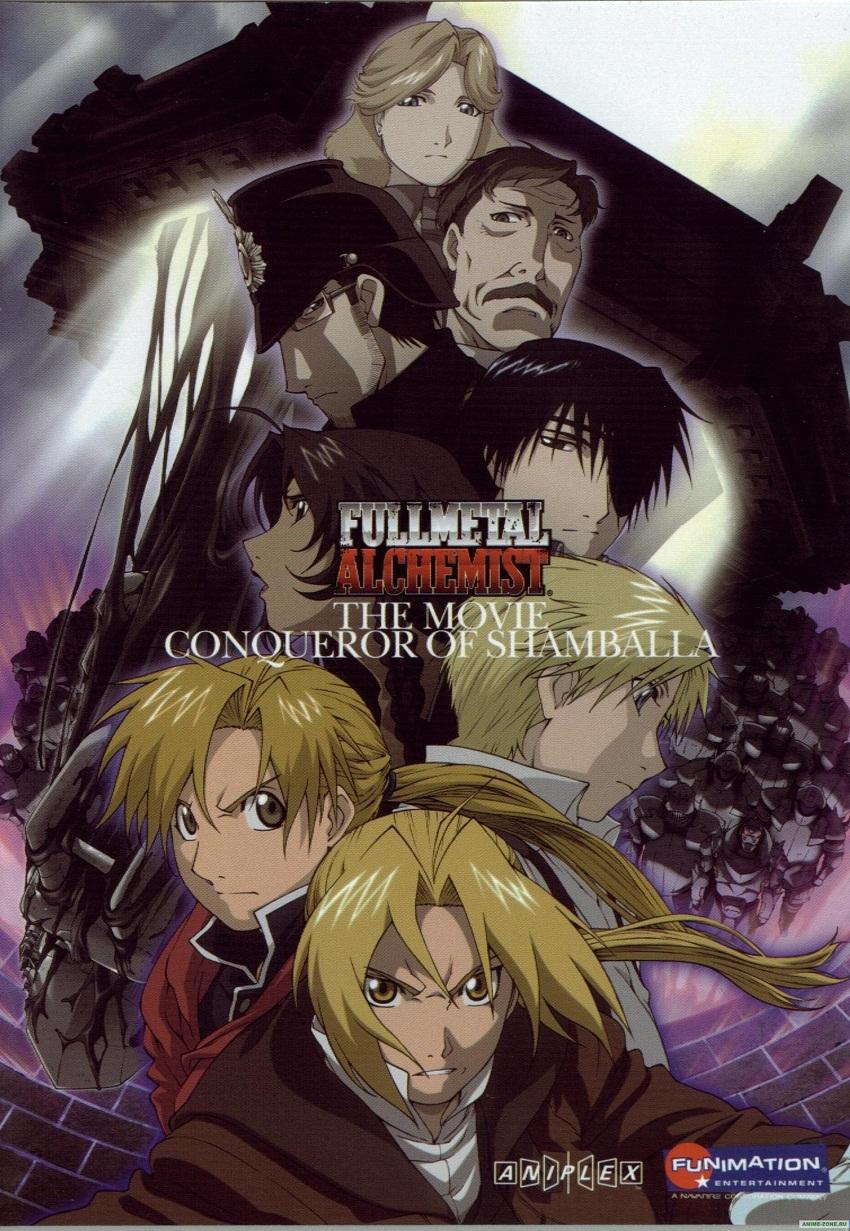 Fullmetal Alchemist Movie: The Conqueror of Shamballa | 480p | BDRip | Dual Audio
