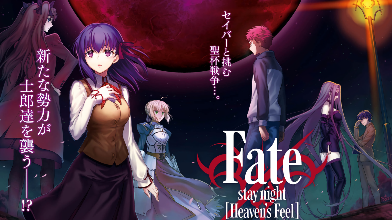 Fate/stay night Movie: Heaven's Feel - I. Presage Flower | 720p | BDRip | English Subbed