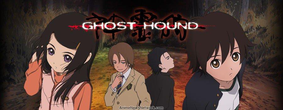 Shinreigari: Ghost Hound | 720p | BDRip | Dual Audio