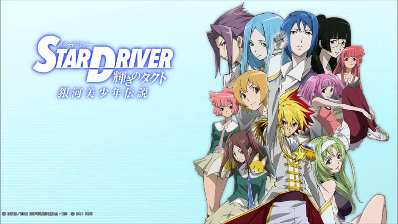 Star Driver: Kagayaki no Takuto | 720p | BD | English Subbed