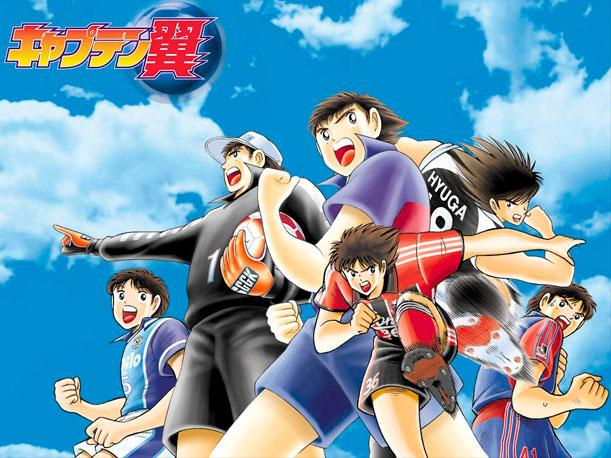 Captain Tsubasa Movie 02 - Attention! The Japanese Junior Selection | 480p | DVD | English Subbed