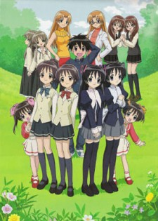 Futakoi   480p   DVD   English Subbed