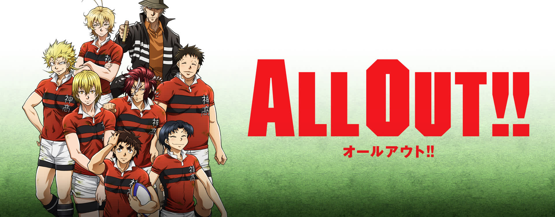 All Out!! | 720p | TV | English Dubbed