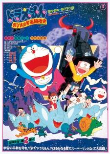 Doraemon Movie 02: Nobita no Uchuu Kaitakushi | 720p | TV | English Subbed