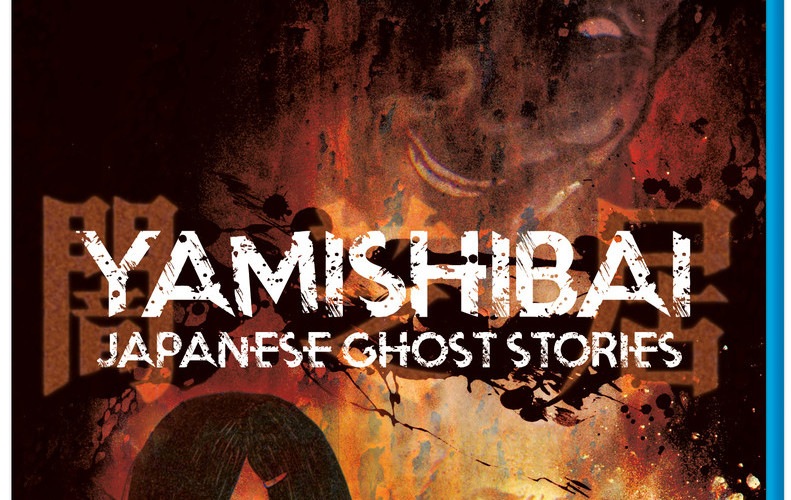Yamishibai: Japanese Ghost Stories S5 | 720p | TV | English Subbed