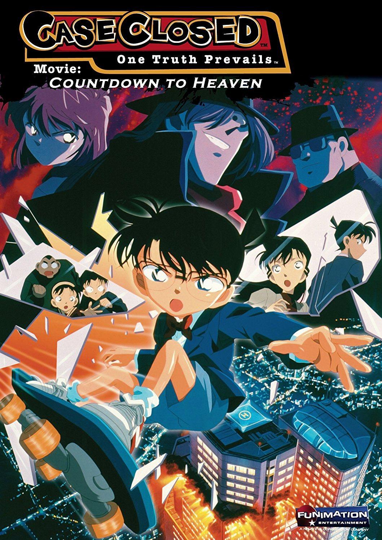 Detective Conan Movie 05: Countdown to Heaven