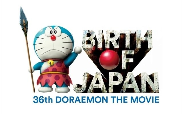 Doraemon the Movie: Nobita and the Birth of Japan 2016 | 720p | TV | English Subbed