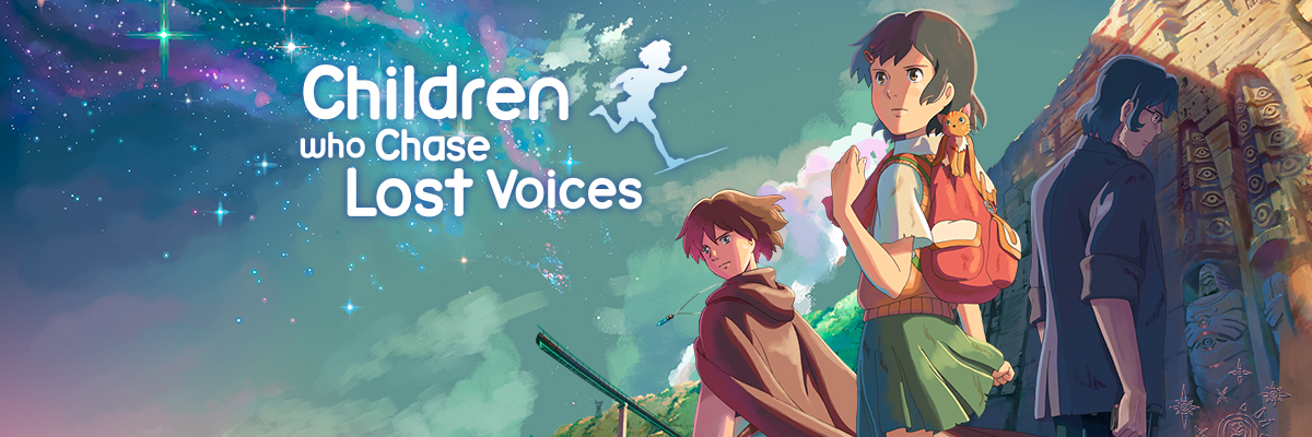 Children Who Chase Lost Voices | 720p | BD | English Subbed