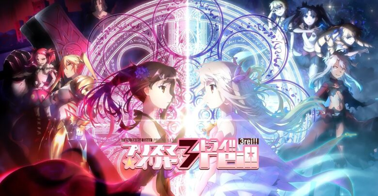 Download Fate kaleid liner Prisma Illya 3rei 720p x265 eng sub encoded anime