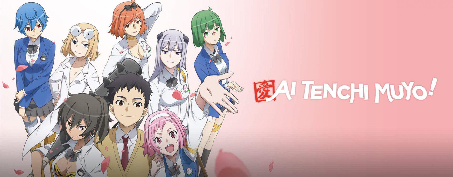Ai Tenchi Muyou 720p