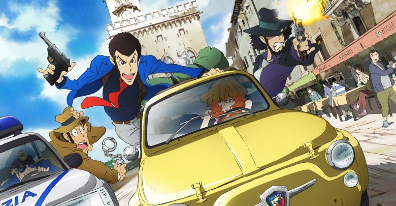 Lupin 3 Part 5
