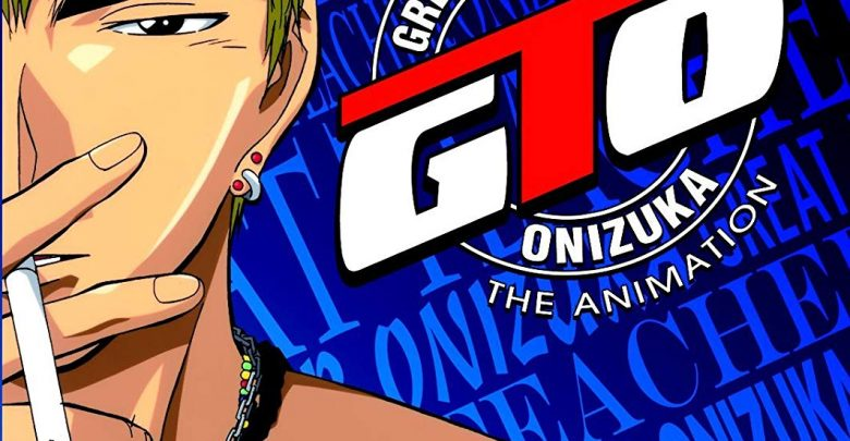 GTO: Great Teacher Onizuka Manga