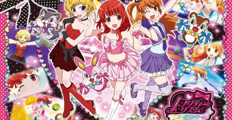 Download Pretty Rhythm Aurora Dream small encoded anime