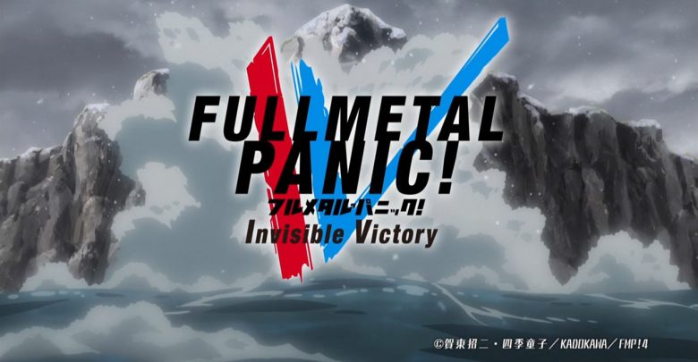 Full Metal Panic! Invisible Victory | Full Metal Panic! IV | 720p | English Dubbed