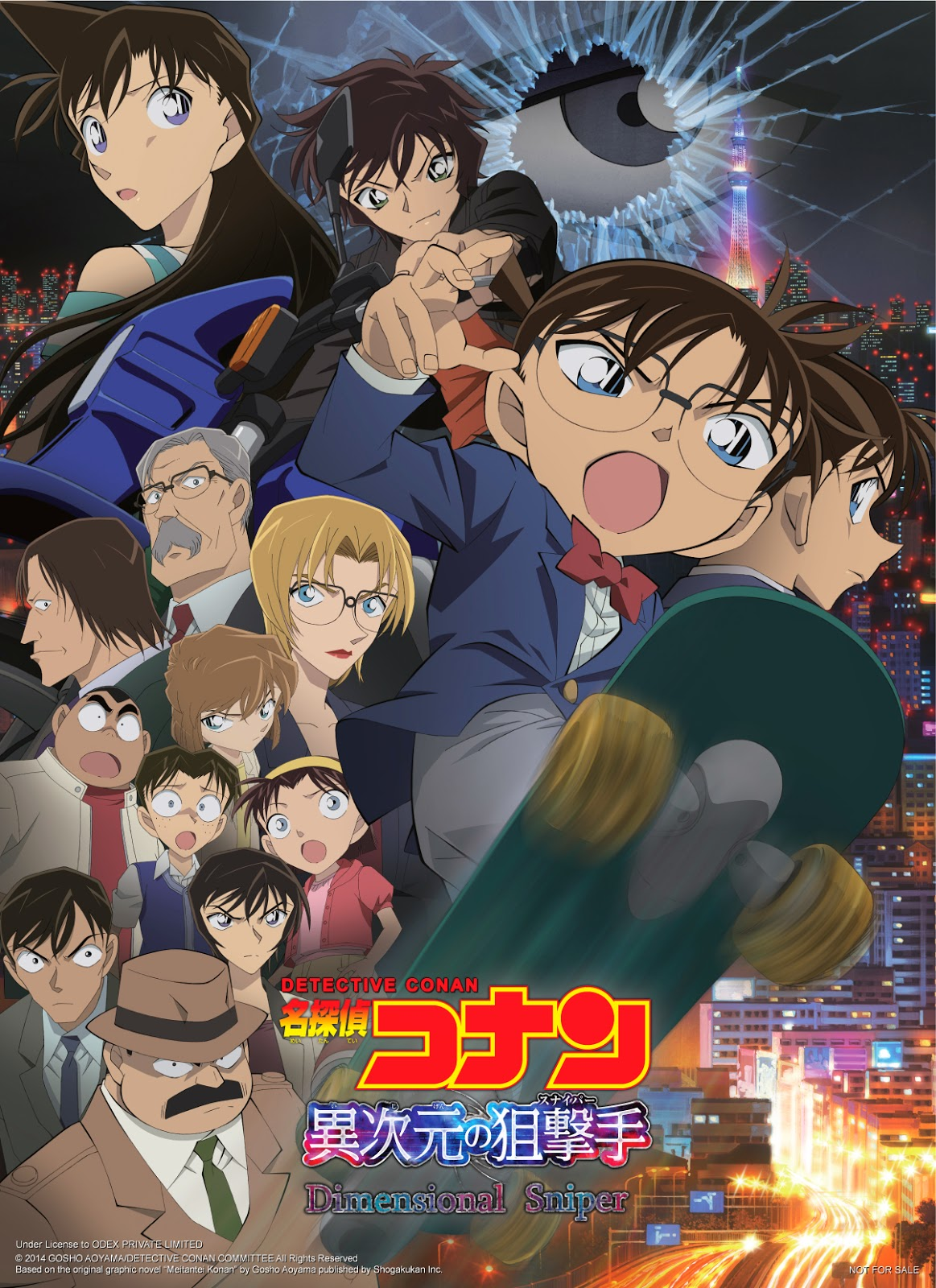 Detective Conan Movie 18: The Sniper from Another Dimension | 480p | DVDRip | English Subbed