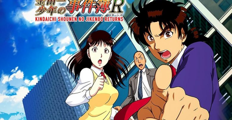 Kindaichi Shounen no Jikenbo 720p x265