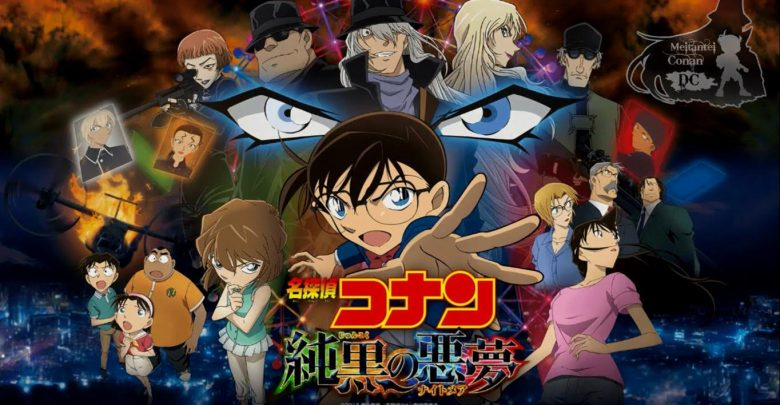 Detective Conan Movie 20: The Darkest Nightmare | 720p | BD | English Subbed