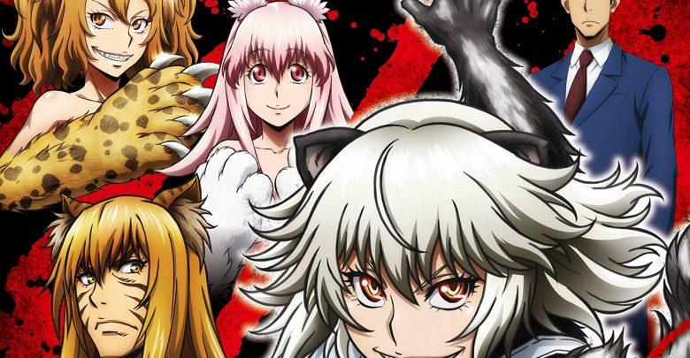 Download Killing Bites encoded anime