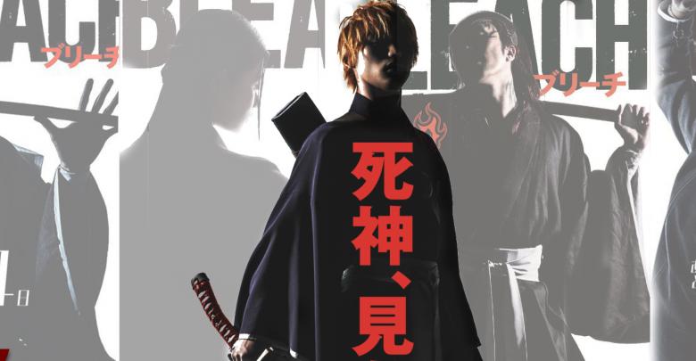 Download Bleach 2018 Live Action Movie 480p