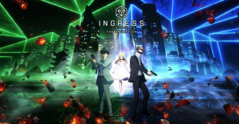 Ingress the Animation Opening – Ending Themes (Full Version) + OST [MP3]