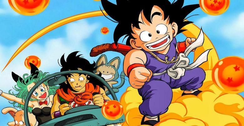 Dragon Ball Movie 3 Makafushigi Daibouken encoded anime download
