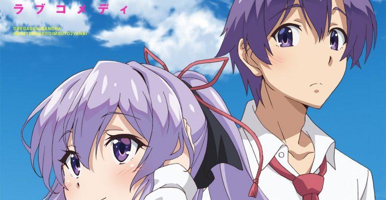 Ore ga Suki nano wa Imouto dakedo Imouto ja Nai encoded anime download