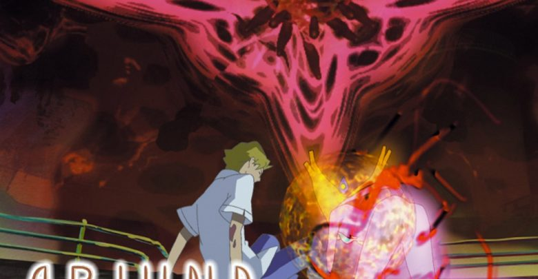 Chikyuu Shoujo Arjuna | Earth Maiden Arjuna | 480p | DVDRip | Dual Audio
