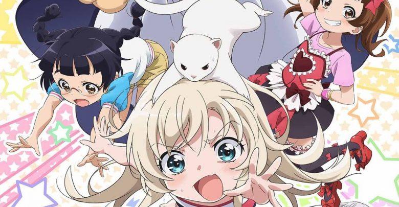 Download Uchi no Maid ga Uzasugiru small encoded anime