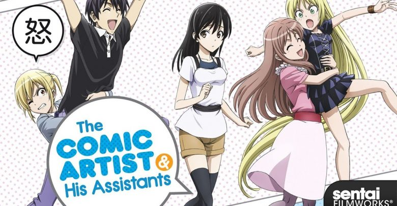 Mangaka san to Assistant san to The Animation encoded anime download